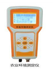 RPDR农业环境测定仪