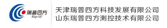 天津瑞普四方科技发展有限公司