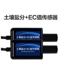 RPDR-400 土壤电导率传感器